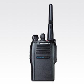 Motorola GP328 Plus Accessories