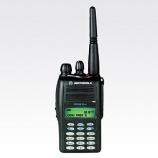 Motorola GP338 Plus Accessories