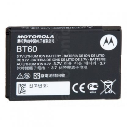 BT60 HKNN4014